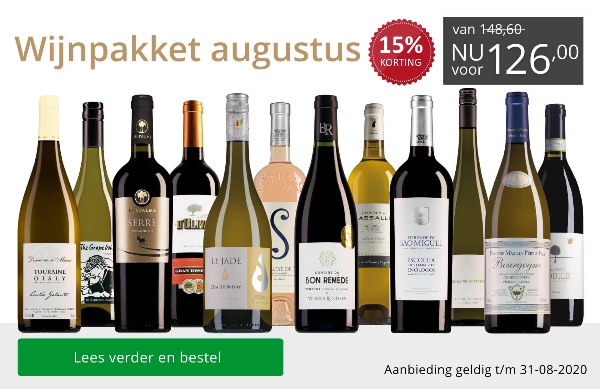 Wijnpakket wijnbericht augustus 2020 (126,00) - grijs/goud